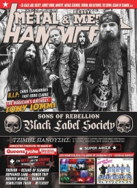 Metal Hammer Greece - Black Label Society