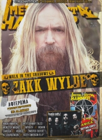 Metal Hammer Greece - Zakk Wylde